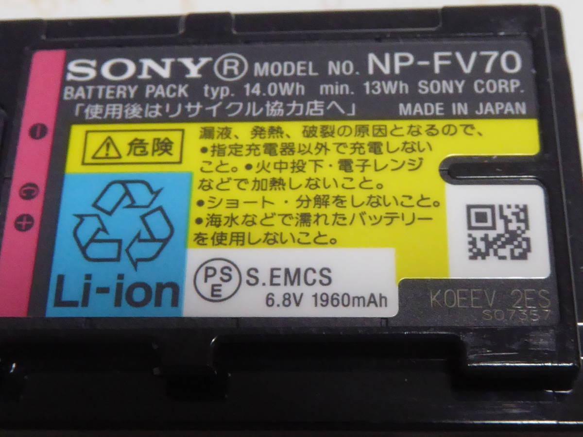 SONY NP-FV70 ソニー 純正バッテリー 送料無料_画像8