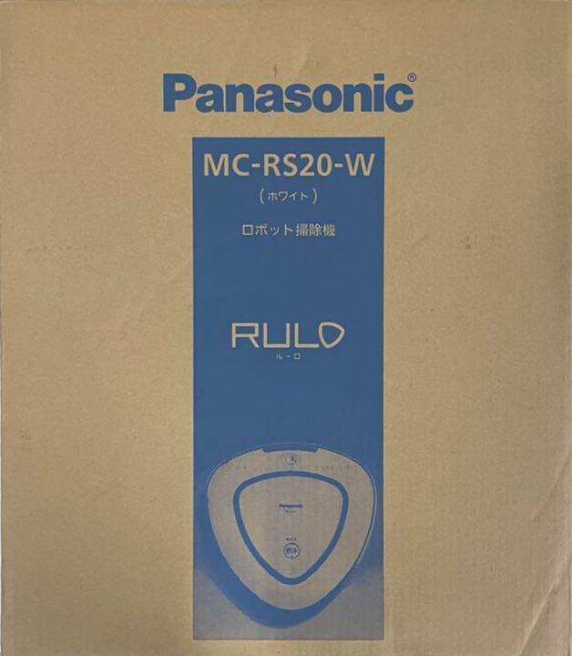 ■新品・未使用品・未開封品■Panasonic パナソニック MC-RS20-W ロボット掃除機 #288_画像2