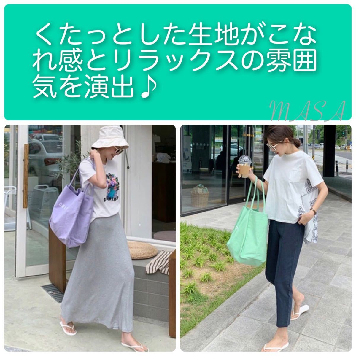新品 バッグ 鞄 トートバッグ 通学 エコ マザーバッグ 韓国ファッション イエロー