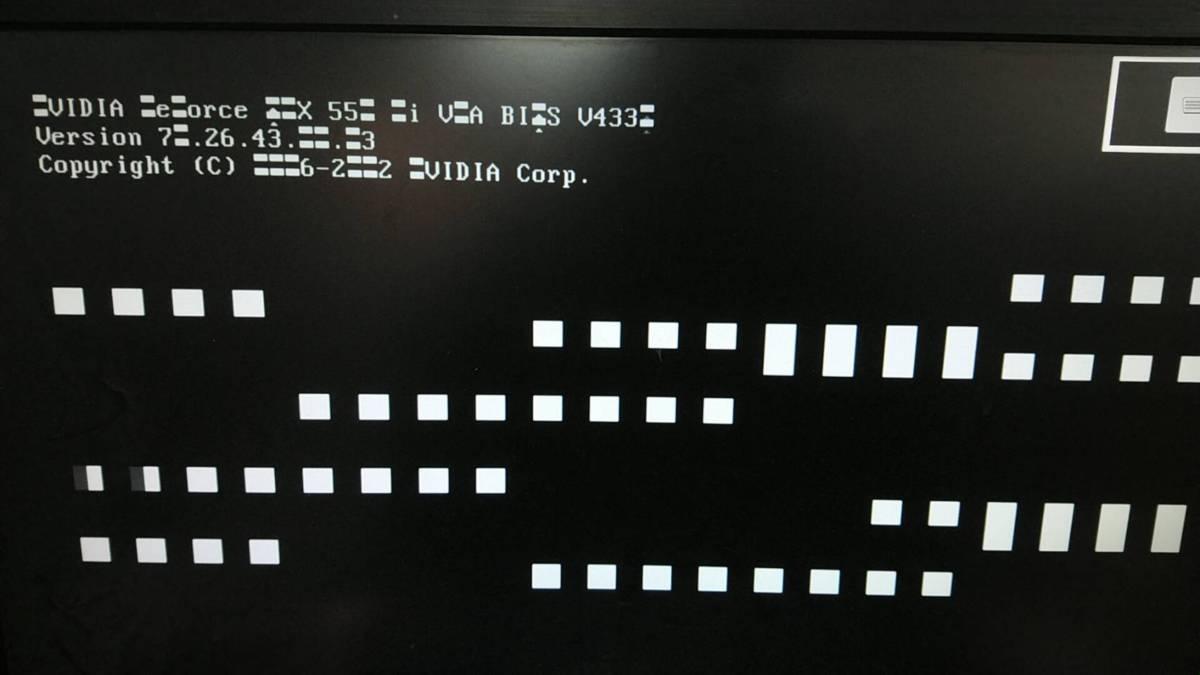 1円~【ジャンク】玄人志向 GeForce GTX 550Ti GDDR 1G 【訳あり】_画像7