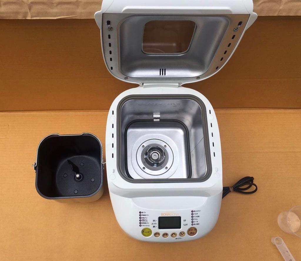 ホームベーカリー(米粉パン2モード対応) ホワイト BK-B25
