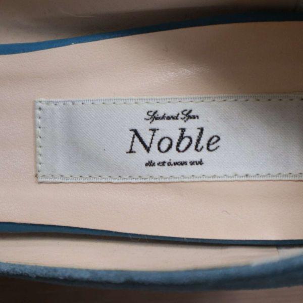 Spick and Span Noble スピック&スパン 通年 スエード パンプス シューズ 靴 Sz.23.5cm レディース E1G00181_3#U_画像6