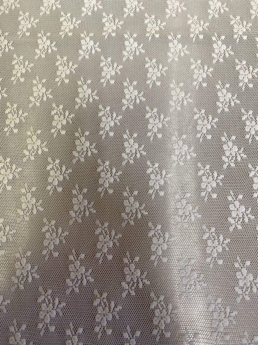 チュールレース生地 生地巾×50cm