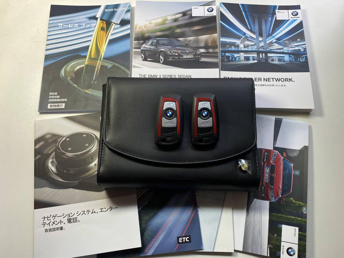 「BMW 320I スポーツ F30 ホワイト 純正HDDナビ 平成24年 走行 79800㎞ 8AT」の画像2