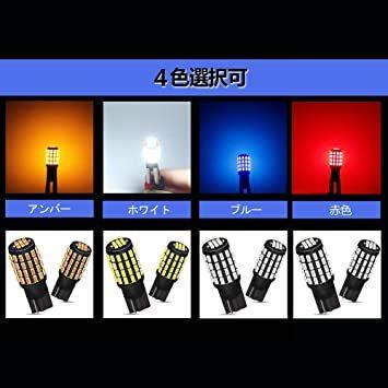 赤色 T10 GOSMY T10 LED レッド 爆光 12V-24V車用ライセンスランプ/ナンバー灯/ルームランプ/メーター球_画像6