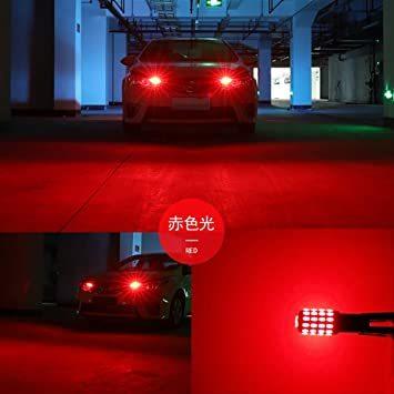 赤色 T10 GOSMY T10 LED レッド 爆光 12V-24V車用ライセンスランプ/ナンバー灯/ルームランプ/メーター球_画像5