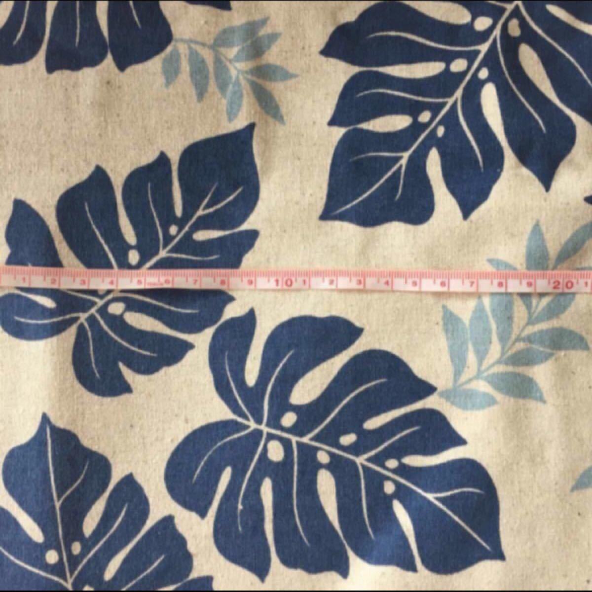 【ラスト】綿麻生地☆ハワイアンリーフ 110×50 青 夏 葉 キャンバス はぎれ 生成 日本製 モンステラ