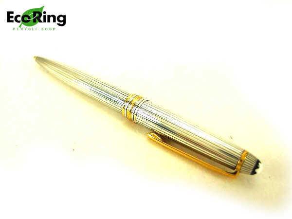 1円 美品 モンブラン マイスターシュテュック シルバー925 ツイスト式 ボールペン コンビカラー AV591