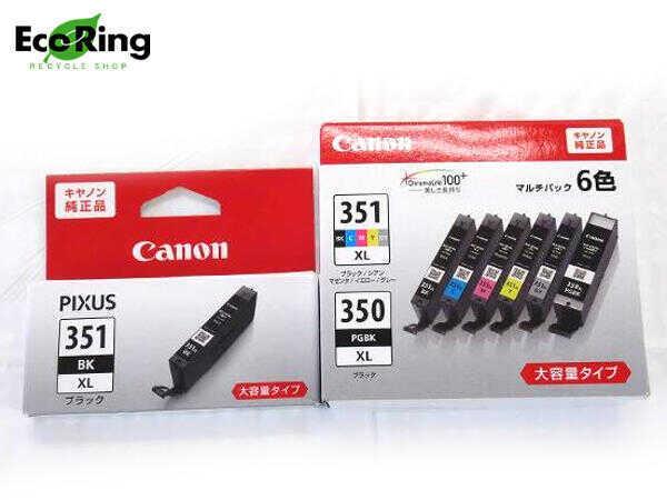 1円 未使用 キャノン インク 6色マルチパック 計2点セット BV086