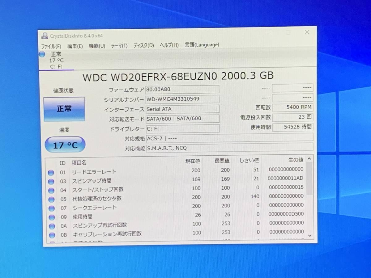 A18017)大容量 lenovo ThinkCentre M91 PC本体搭載Intel Core i3-2120 3.30GHz/4GB/2TB/DVD/Office/Win10 Pro 64Bit 現状品_画像3