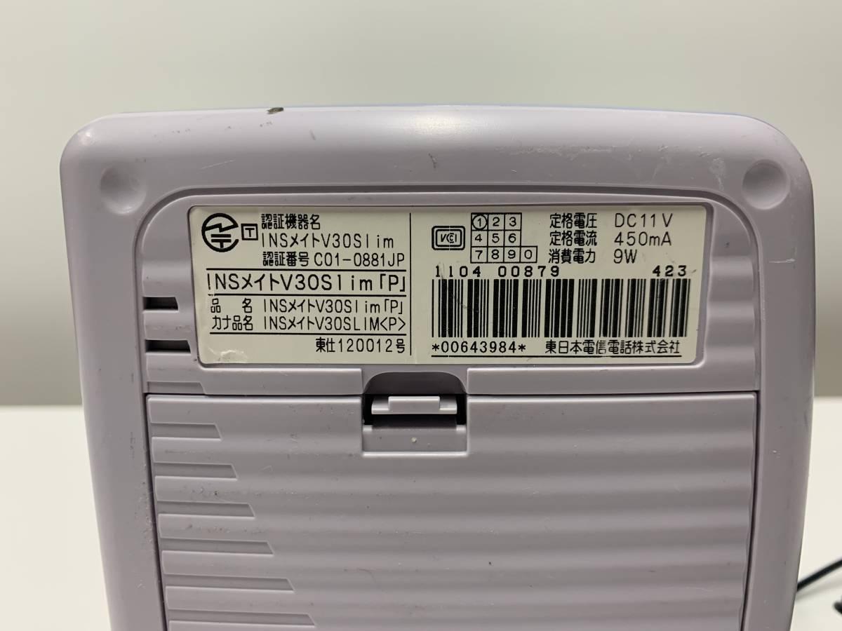 A18049)NTT INSメイトV30 Slim「P」ISDN ターミナル 現状品*アダプタ付き_画像3