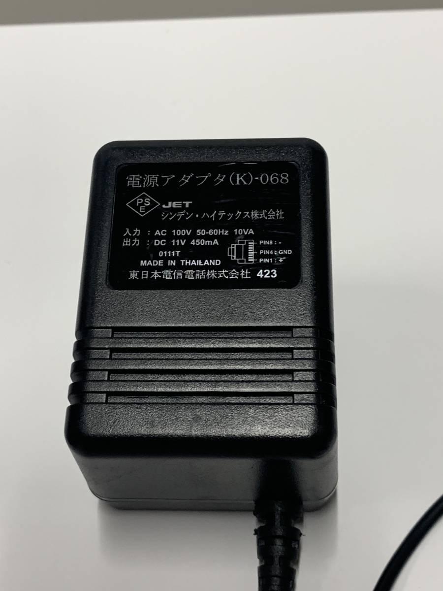A18049)NTT INSメイトV30 Slim「P」ISDN ターミナル 現状品*アダプタ付き_画像4