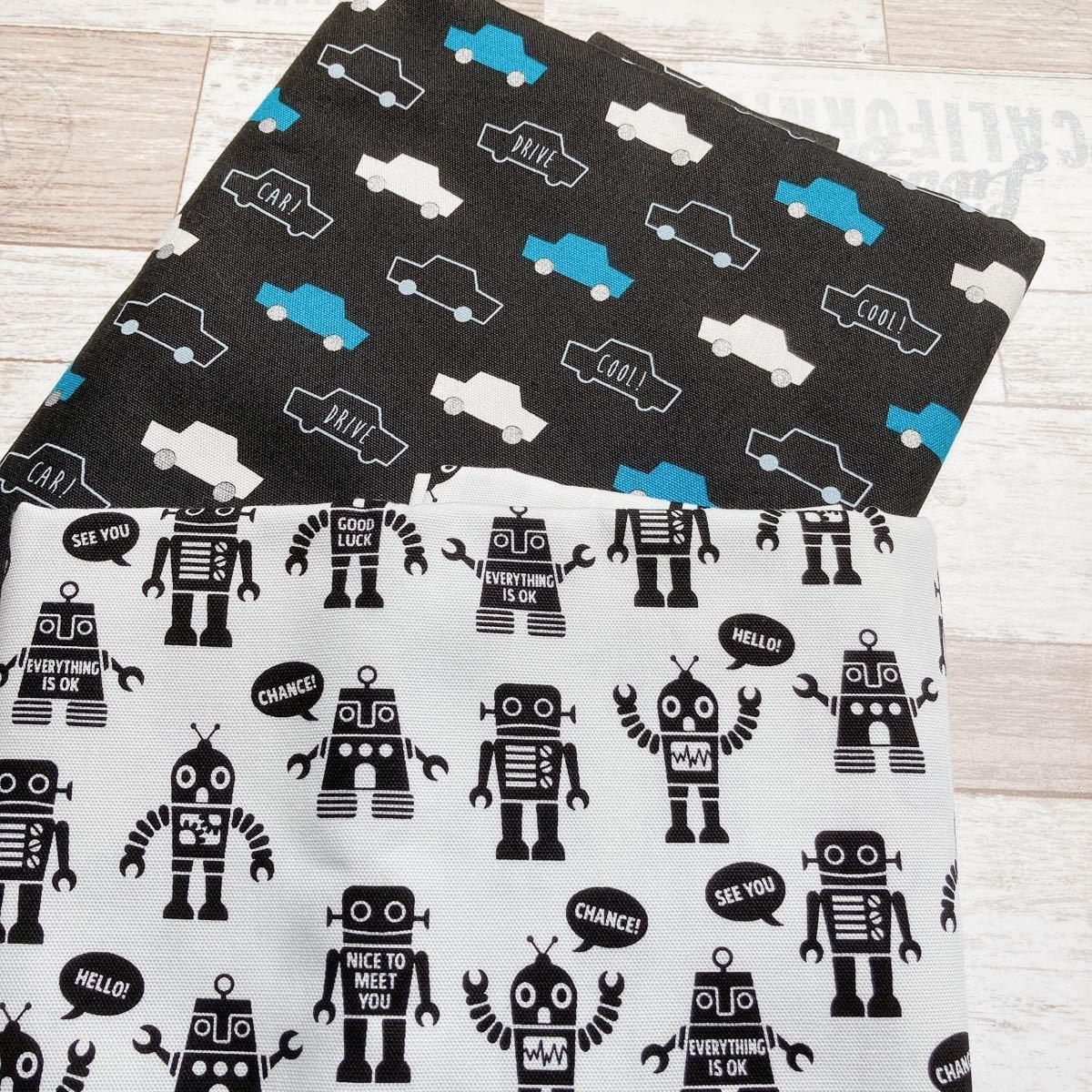生地 カットクロス 入学準備 入園 布 車 ロボット カー クラシックカー 男の子
