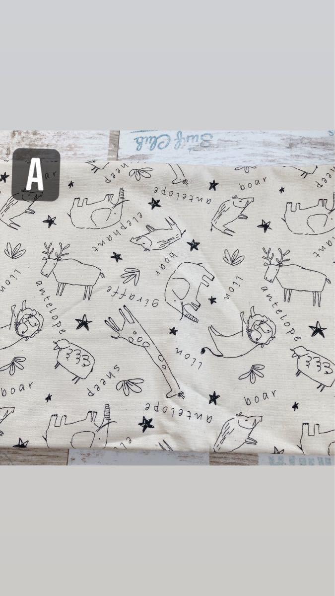 生地 カットクロス 入学準備 入園 布 ブタ ぶた トナカイ しか 動物 オックス生地 ライオン キリン