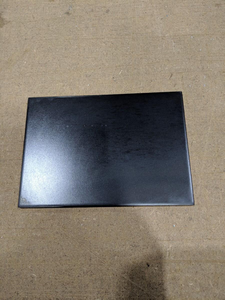 即日発送 大好評 鉄板 6ミリ×200×210(mm)  送料込