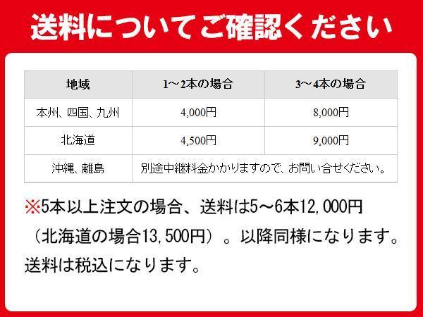 新品タイヤ ブリヂストン ECOPIA NH100 C エコピア 国産 日本製 低燃費 夏タイヤ サマータイヤ 185/65R15 4本の場合送料税込¥41,000~_画像4