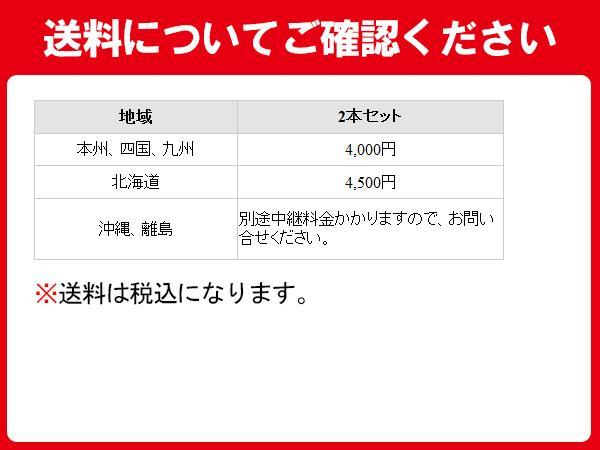 2本セット 新品タイヤ ブリヂストン ECOPIA NH100 RV エコピア 国産 日本製 低燃費 夏タイヤ ミニバン専用 195/65R15 送料税込¥21,380~_画像4