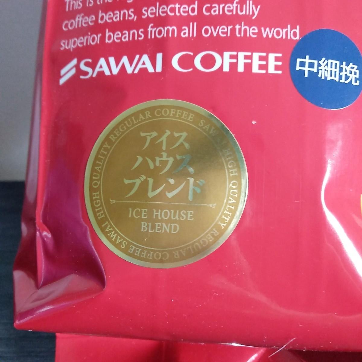 澤井珈琲 コーヒー豆 中細挽 アイスハウスブレンド 1袋50杯分