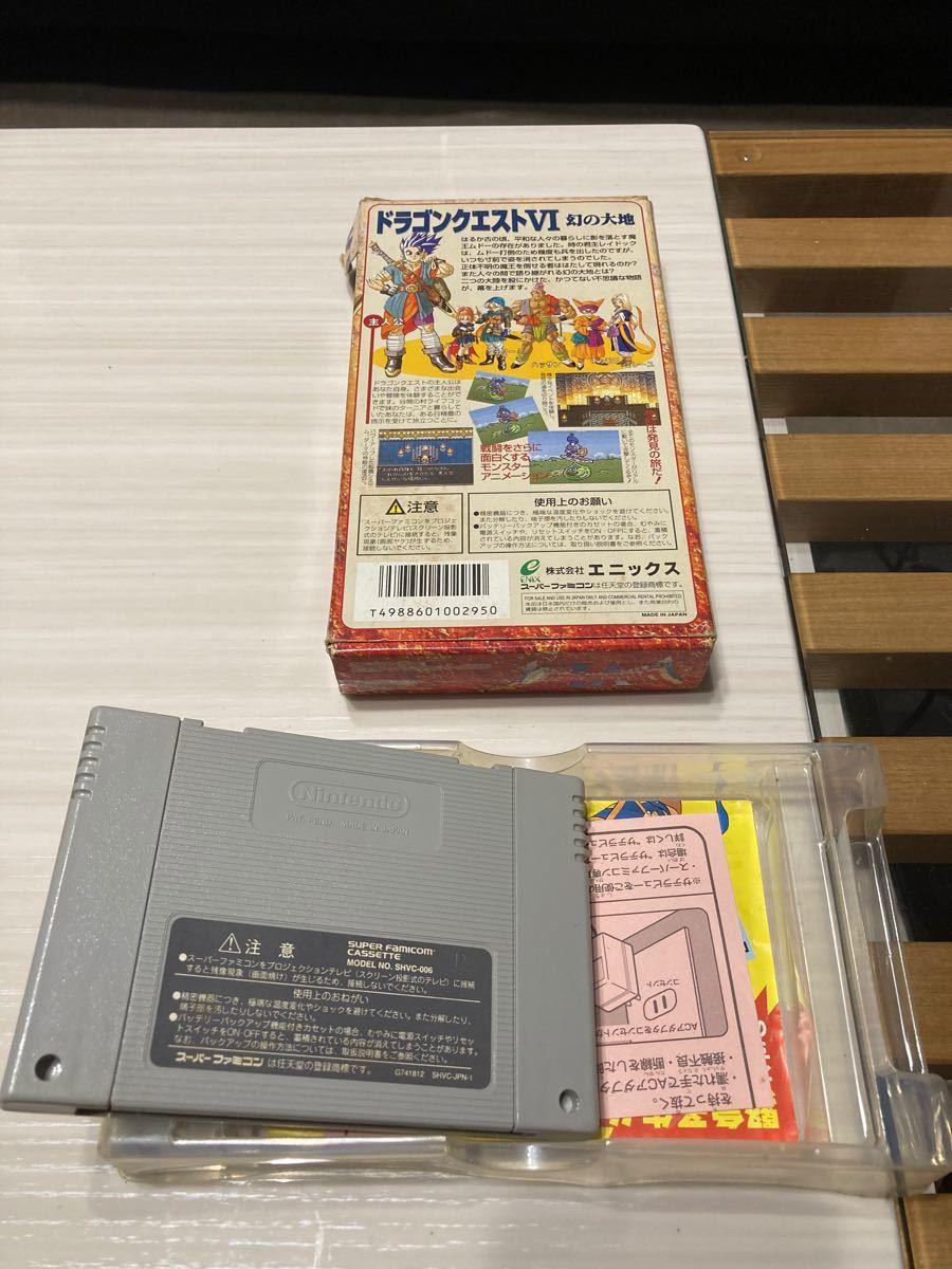 スーパーファミコンソフト ドラクエ6
