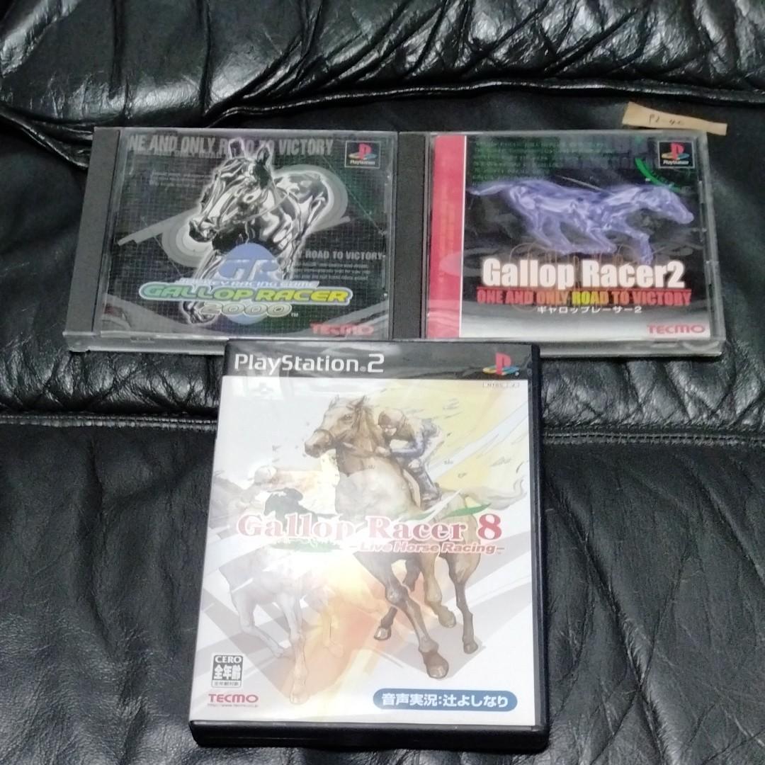 PlayStation ギャロップレーサー2000.2.8