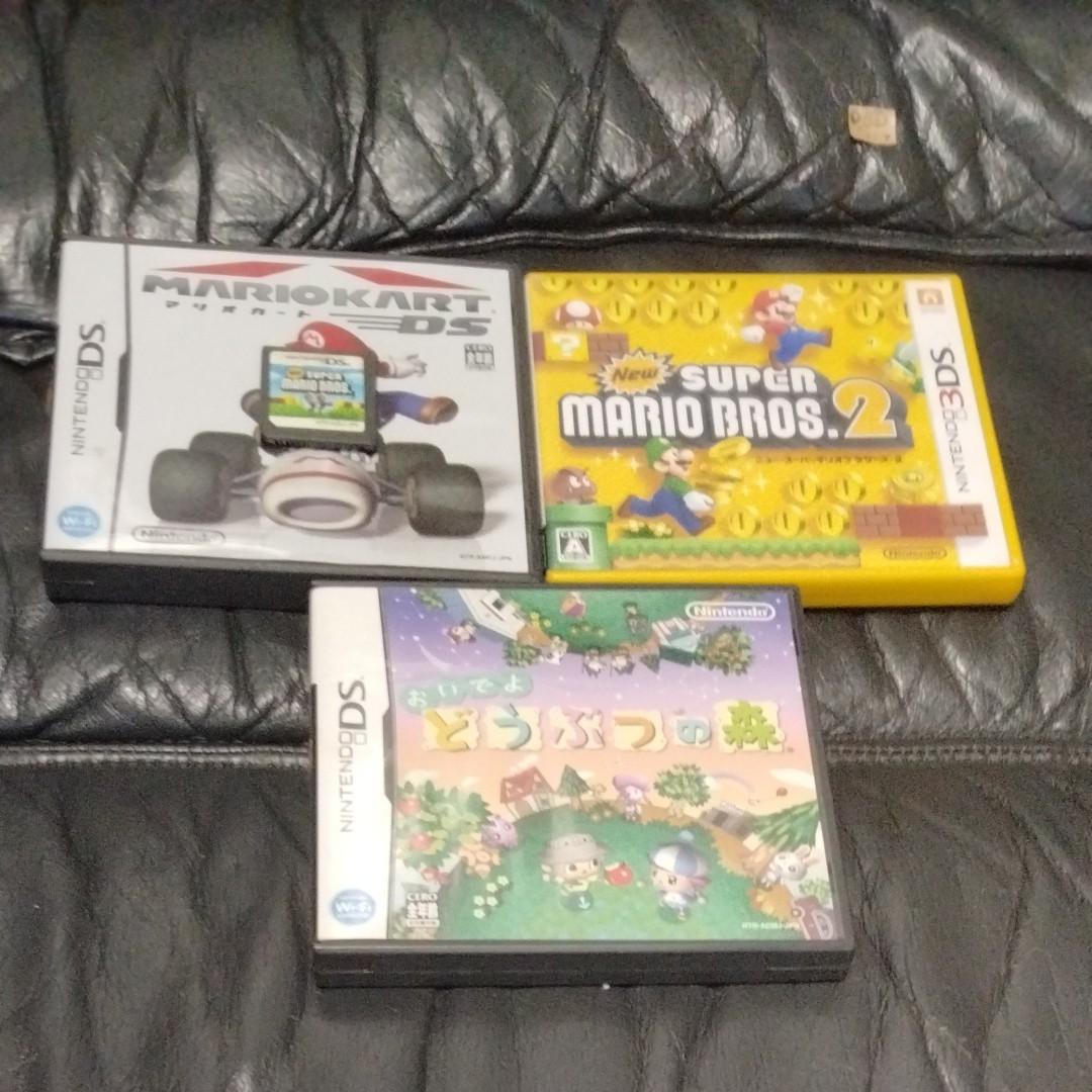 3DS スーパーマリオブラザーズ2  DS おいでよどうぶつの森 マリオカート スーパーマリオブラザーズ