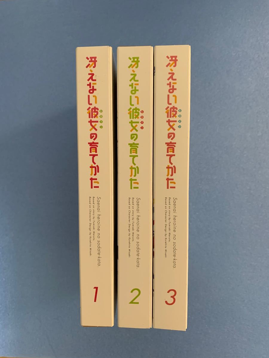 冴えカノ Blu-ray  完全生産限定版1巻-3巻三方背BOX ブックレット付き 24時間以内スピード発送致します♪