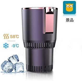 【新品未使用】Aseechカップクーラー保温・保冷ミニ冷蔵庫40缶クーラー-9~58℃dBドリンククーラーパープル `_画像1