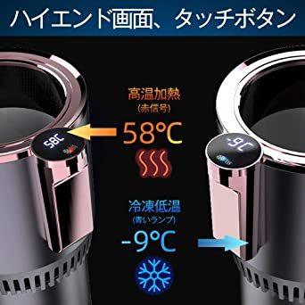 【新品未使用】Aseechカップクーラー保温・保冷ミニ冷蔵庫40缶クーラー-9~58℃dBドリンククーラーパープル_画像2