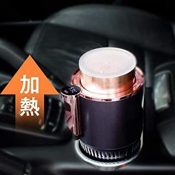 【新品未使用】Aseechカップクーラー保温・保冷ミニ冷蔵庫40缶クーラー-9~58℃dBドリンククーラーパープル `_画像4