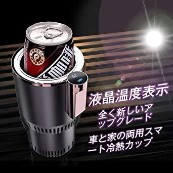 【新品未使用】Aseechカップクーラー保温・保冷ミニ冷蔵庫40缶クーラー-9~58℃dBドリンククーラーパープル `_画像6