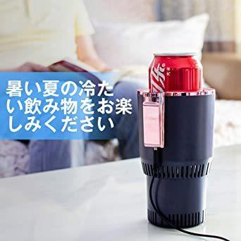 【新品未使用】Aseechカップクーラー保温・保冷ミニ冷蔵庫40缶クーラー-9~58℃dBドリンククーラーパープル `_画像7