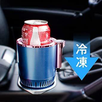 【新品未使用】Aseechカップクーラー保温・保冷ミニ冷蔵庫40缶クーラー-9~58℃dBドリンククーラーパープル `_画像3