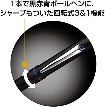 【軸色】ダークネイビー 三菱鉛筆 多機能ペン ジェットストリームプライム 3&1 0.5 ダークネイビー MSXE450_画像4