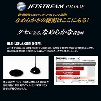 【軸色】ダークネイビー 三菱鉛筆 多機能ペン ジェットストリームプライム 3&1 0.5 ダークネイビー MSXE450_画像5