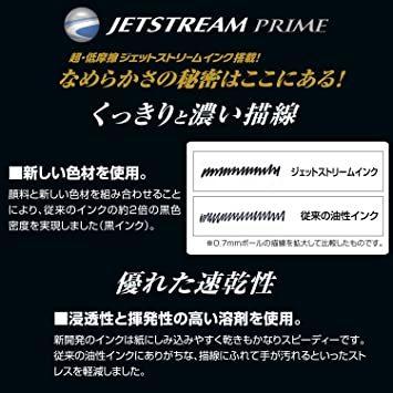 【軸色】ダークネイビー 三菱鉛筆 多機能ペン ジェットストリームプライム 3&1 0.5 ダークネイビー MSXE450_画像6