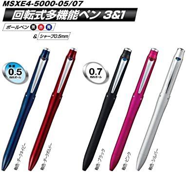 【軸色】ダークネイビー 三菱鉛筆 多機能ペン ジェットストリームプライム 3&1 0.5 ダークネイビー MSXE450_画像3