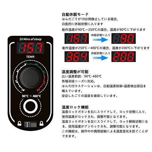 Tuloka ハンダゴテ 半田ごてセット はんだごてステーション 温度調節(90℃~480℃) LED温度表示 自動休眠 故障ア_画像4