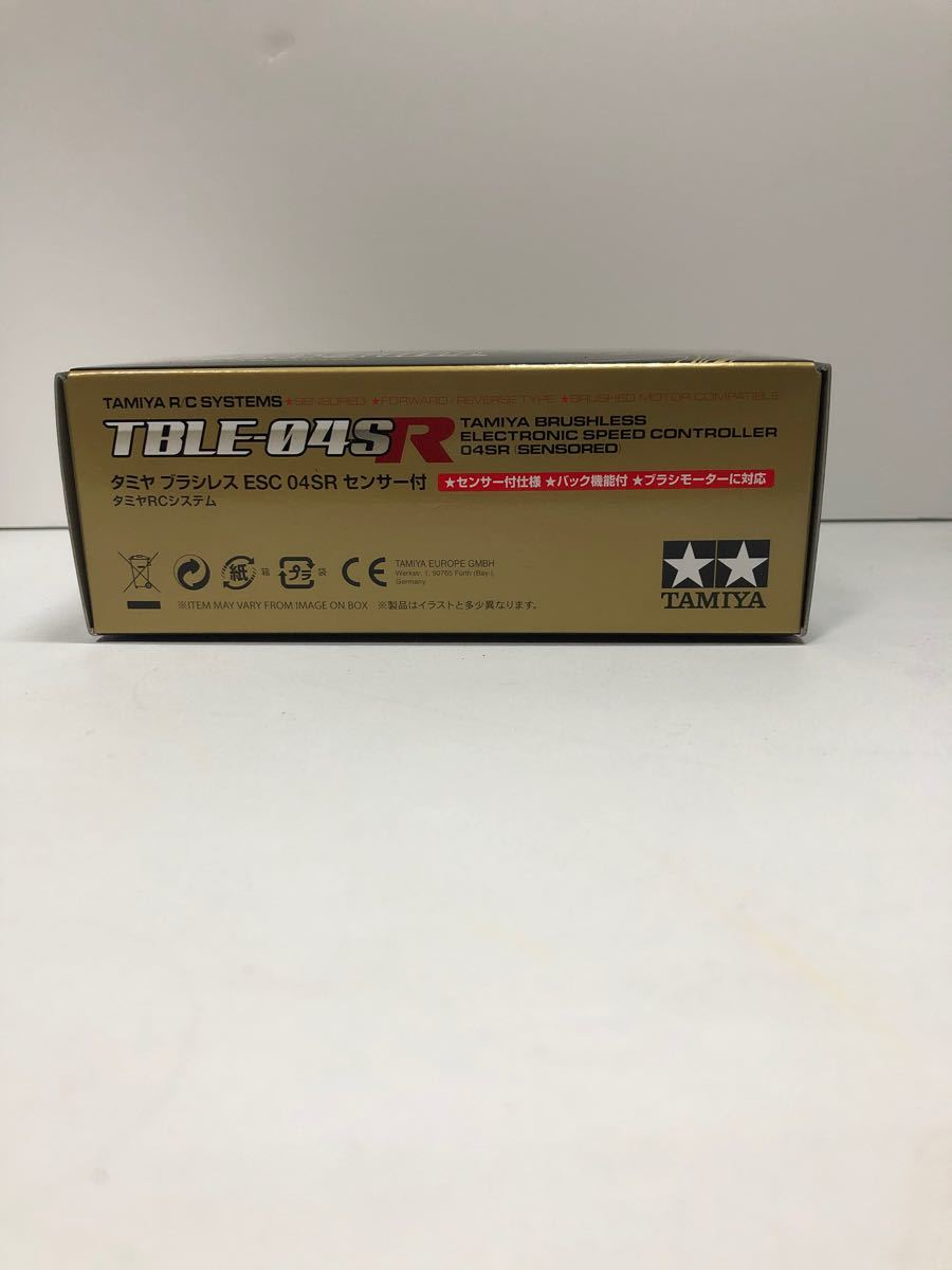 タミヤ ESC 04SR センサー付き ブラシレスアンプ
