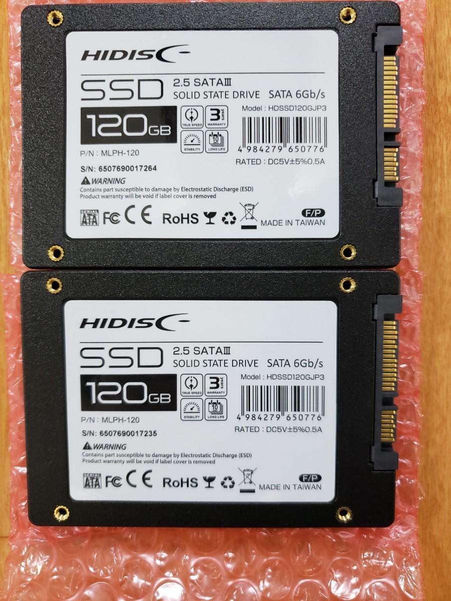 新品未使用 HIDISC SSD 120GB 2枚セット