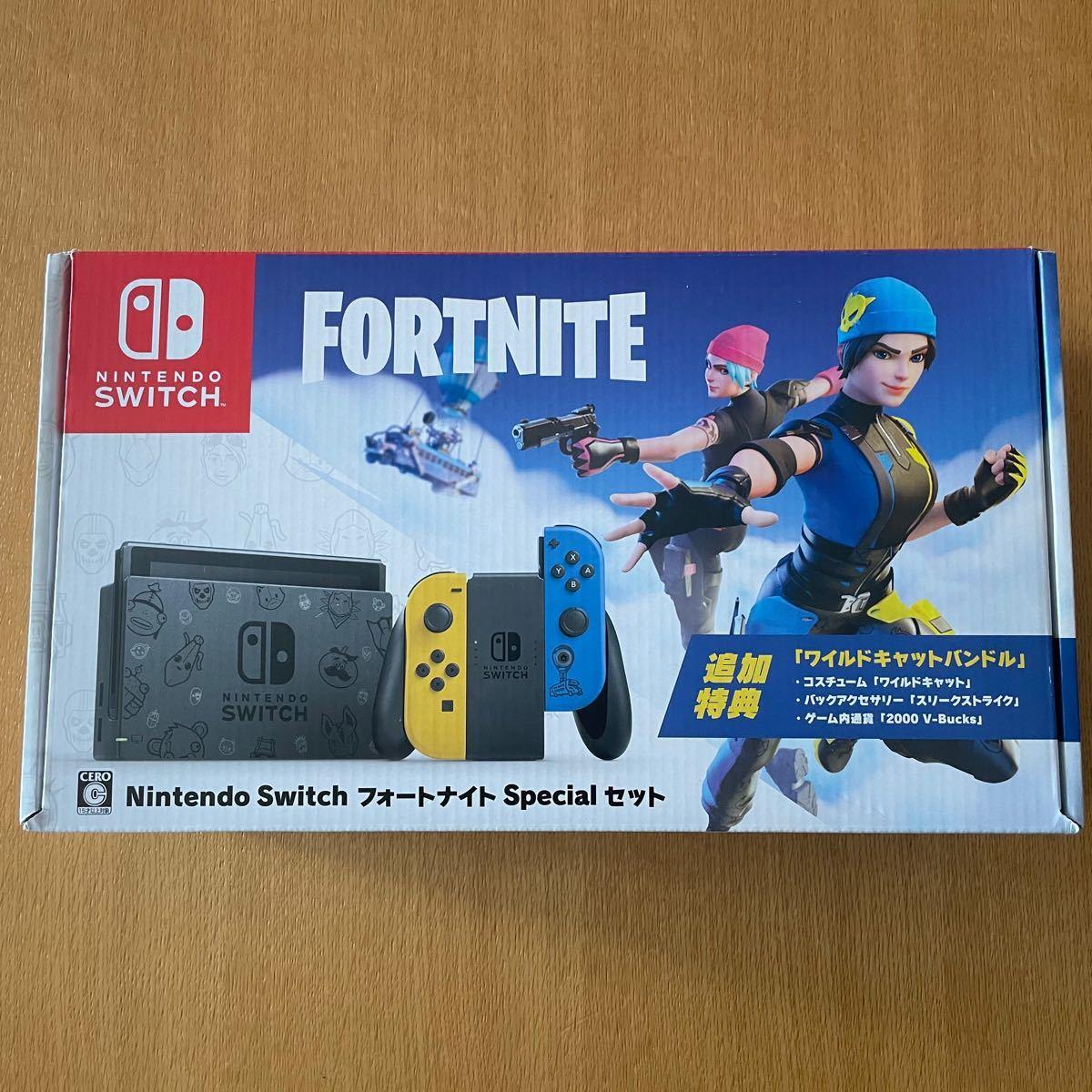 【訳あり】未使用 Nintendo Switch ニンテンドー スイッチ 新型 本体 フォートナイト 2台目向け