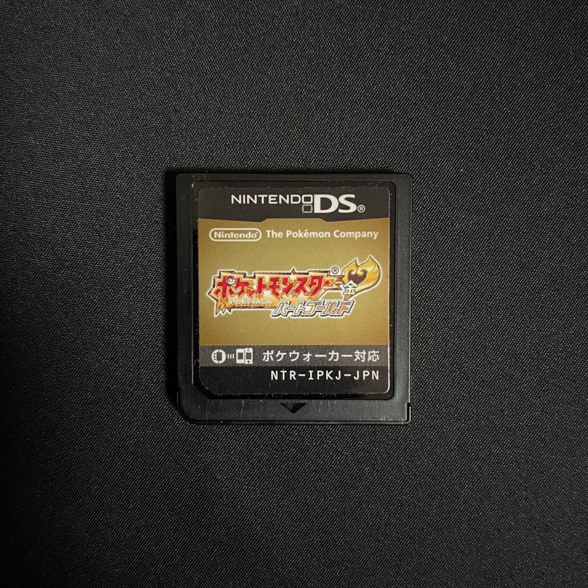 ポケットモンスター  ハートゴールド  DSソフト ニンテンドーDS ポケモン  ソフト