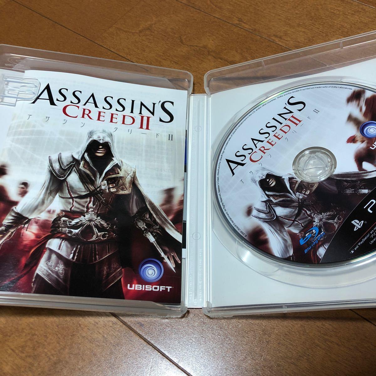 【PS3】 アサシン クリードII [通常版]