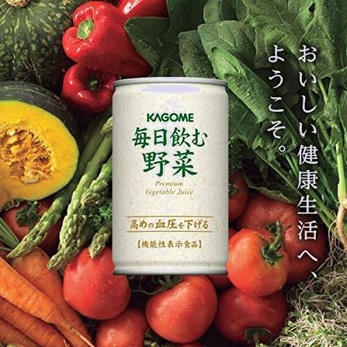 ☆★期間限定★☆新品☆未使用★ 毎日飲む野菜 カゴメ 9-WF 20本_画像1
