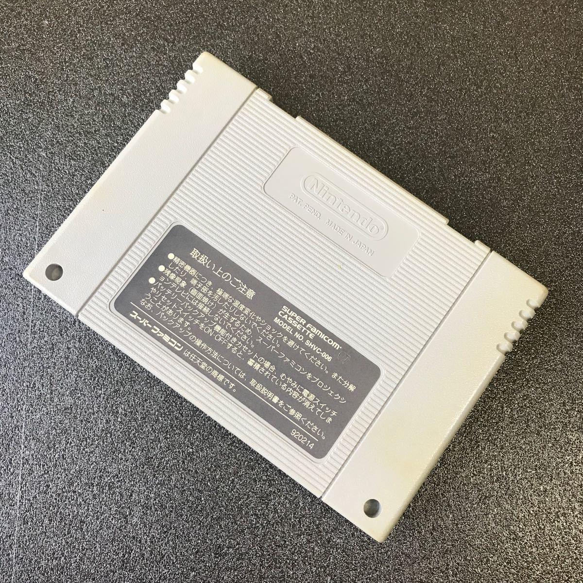 日本正規品 ファイヤーファイティング  スーパーファミコン