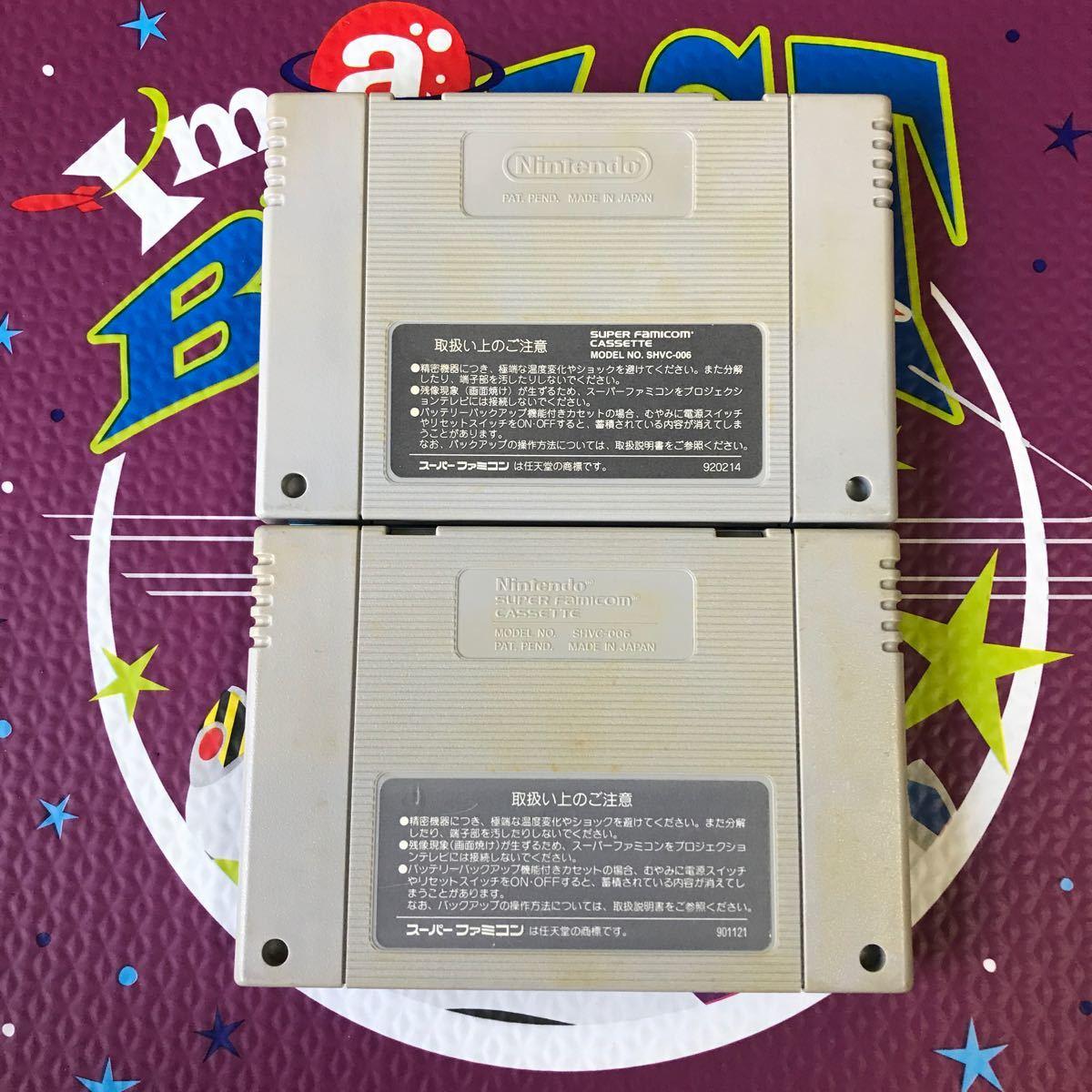 日本正規品 ファイナルファイト 二本セット スーパーファミコン