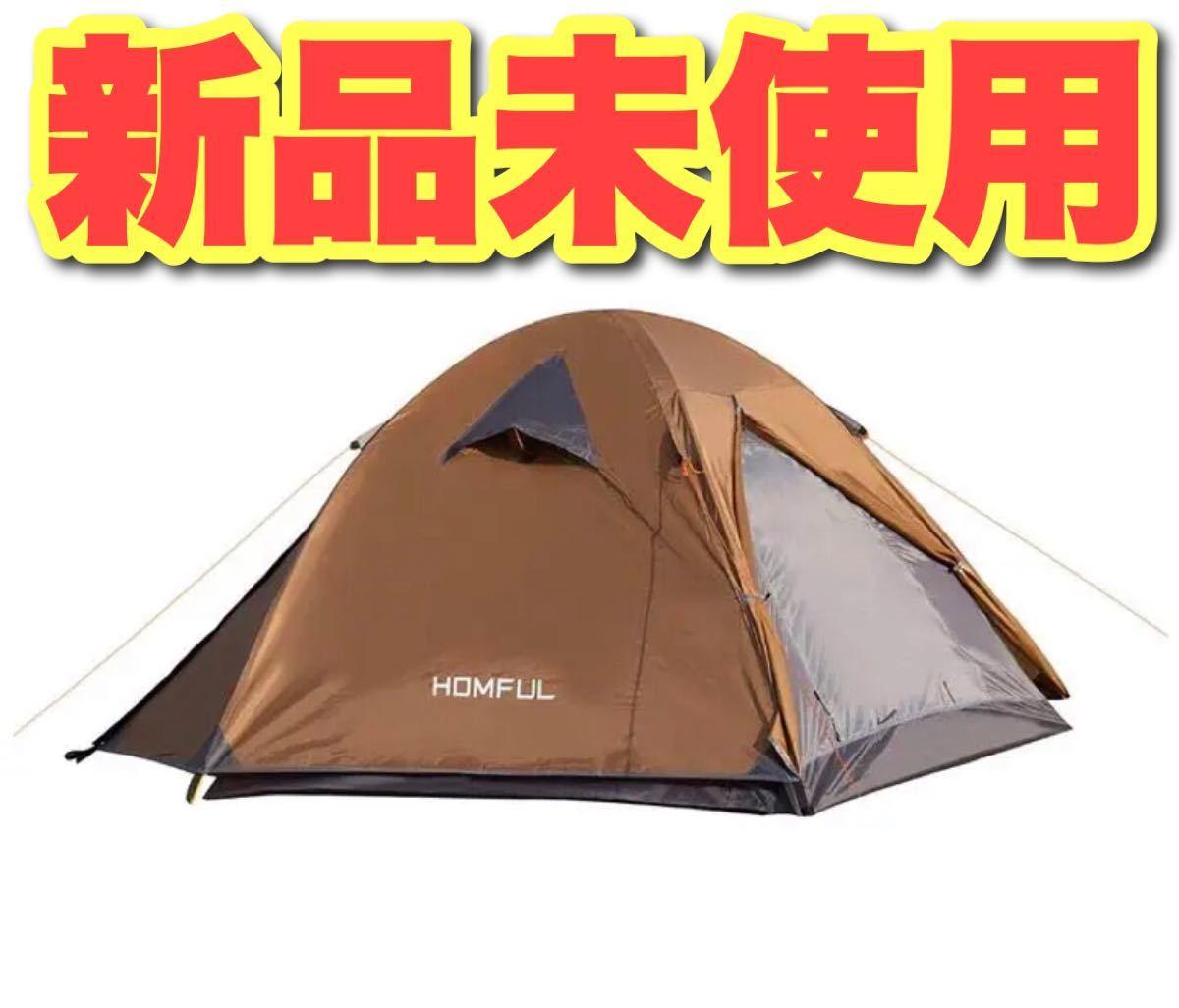 キャンプテント2人用 設営簡単 防災用 キャンプ用品 登山 折りたたみ