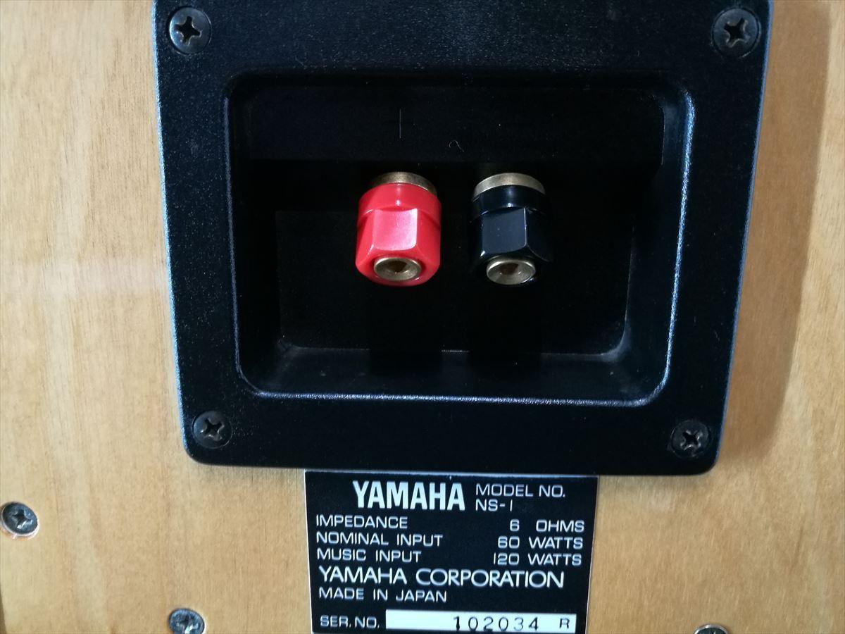 ■整備済6か月保証■札幌★下取歓迎!YAMAHA NS-1 Classic アルニコマグネット・美品・専用スタンド付き m0a5448_画像8