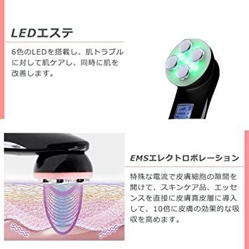 ★最後の1点★ブラック 新型 超音波美顔器 RF高周波 EMS微電流 LED光エステ イオン導入 フェイスマッサージ エレクトロ_画像4