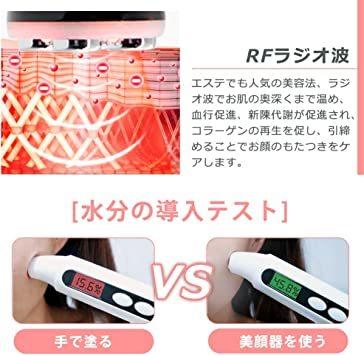 ★最後の1点★ブラック 新型 超音波美顔器 RF高周波 EMS微電流 LED光エステ イオン導入 フェイスマッサージ エレクトロ_画像5