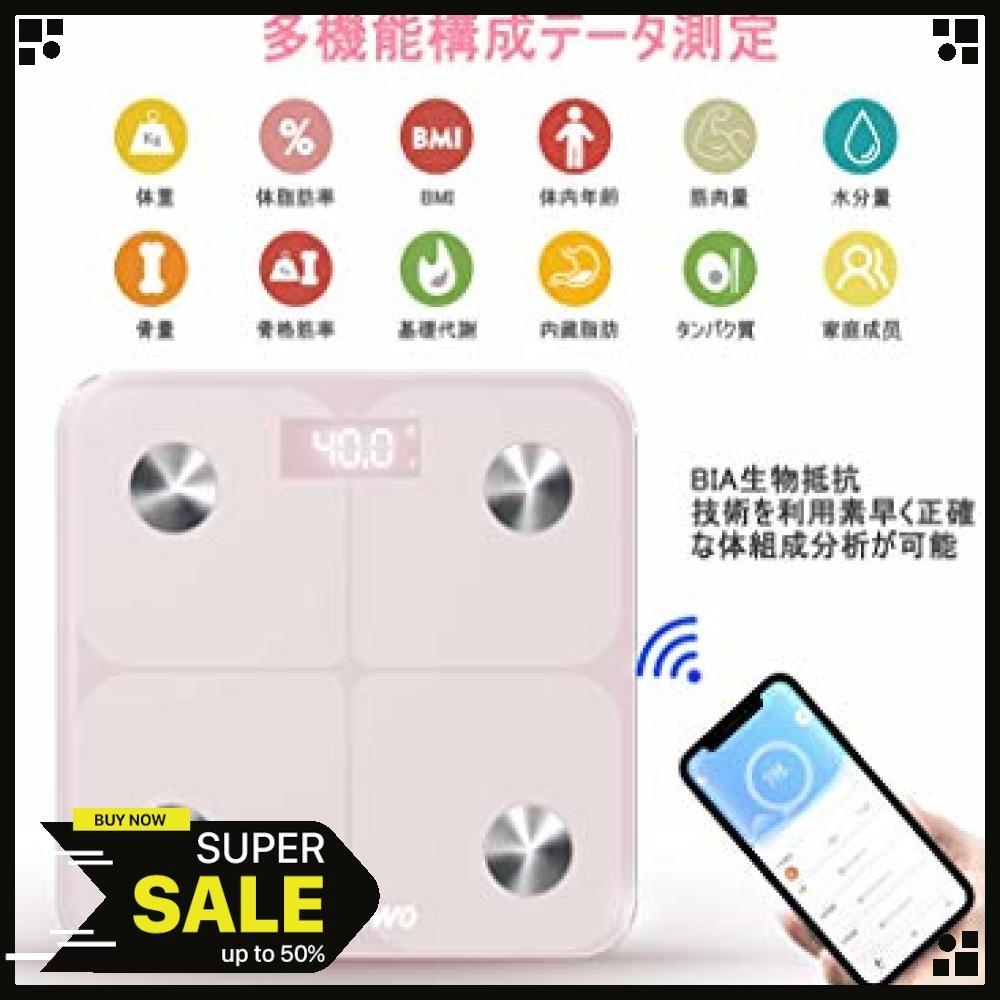 ★最安★ピンク/YePexwo/体重計/体組成計/体脂肪計/Bluetooth接続/ユーザー登録無制限/グラフ化/BMI/_画像2